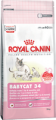 Корм для котят от 1 до 4 месяцев  Royal Canin Babycat 34