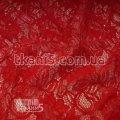 Ткань Гипюр набивной (красный) 2774