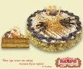 Медовий з грильяжем, опт торты от производителя