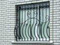 Rejas para ventanas y puertas protectores metálicas