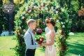 Выездная церемония Харьков