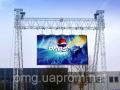 Светодиодный экран OMG DIP P10