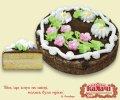 Лакомка, опт торты от производителя