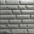 Форми з АБС пластику для виробництва теплих плит (поліфасадів) для утеплення житлових будинків №2