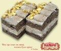 Шоколадне, пирожные опт от производителя, кондитерское предприятие КАЛАЧИ