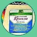 Сир рассольный «Брынза».