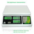 Торговые электронные весы Jadever JPL-N1530 до 30 кг.
