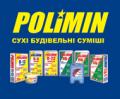 Суміші, розчини штукатурні для внутрішніх робіт Полімін