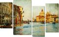 Венеция 2_1