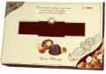 Конфеты шоколадные в коробках