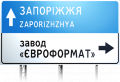 Схемы маршрутного ориентирования. Фото, Изображение Схемы маршрутного ориентирования.