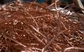 Металлолом цветных металлов