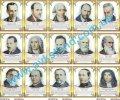 Портреты биологов (2040206)