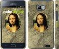Чехол на Samsung Galaxy S2 i9100 Мона Лиза с айфоном