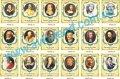 Комплект портретов для оформления кабинета мировой литературы (2041208)