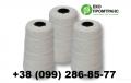 Threads meshkozashivochny 200 gr., 1,3 kg. technical threads for an insertion of bags
