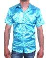 Рубашка мужская RM-2205-1