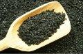 Семена чорного кмину