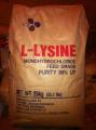 Аминокислота, Лизин  с Днепропетровска, станки для опороси, оборудование для свиноферм