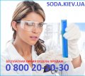 KAC 32 karbamido-ammoniac mix (solution of a carbamide and saltpeter)
