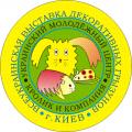 Внимание! Экспертиза карликовых и промышленных кроликов! 28.04.2012, Киев