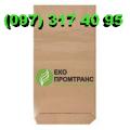 Мешки бумажные по спецификации заказчика, 1-4-х слойные, открытые или с клапаном