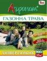 Газонна трава DLF Trifolium