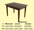 Стол Магнат