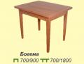 Стол Богема