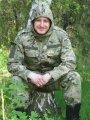 Полевой костюм из мультикам, одежда для военных оптом и в розницу, куртка бундесвер
