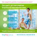 Безпечні ґрати на пластикові вікна для захисту дітей