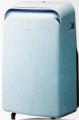 Кондиционер мобильный MIDEA MPPD-12ERN1