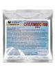 Спелемикс 100(лечения инфекций органов пищеварения и легких)