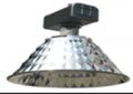 Промышленный светильник 0301