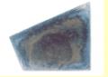 Плитка  окантовочная базальтовая,  Thales Alfa (правая)