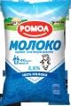 Молоко Пастеризованное ТМ
