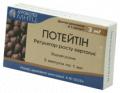 Регулятор роста картофеля Потейтин, стимулятор Потейтин, цена, Киев.