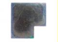 Базальтовая плитка от производителя