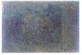 Плитка базальтовая  Star-horse tiles