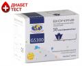 "Тест-полоски ""Бионайм GS 300"""