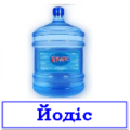 "Yod_s"" the deep-well water bottled 18,9l with delivery by request Khmelnytskyi"