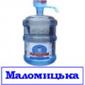 """""""Маломидська"""" вода артезианская бутилированная 18,9л  с доставкой по заказу Хмельницкий"""