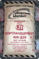 PTs 400 cement, ShPTs-400 D-60, PTs 500, PTs 500 D 0