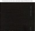 Патинированный цинк-титан темно-серый графит антрацит ANTHRA-ZINC ®, VMZinc