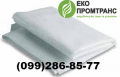 Полипропиленовый мешок 50 кг, белый 55х105см
