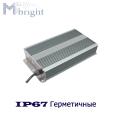 Power supply unit 60 of W 12B Tight Premium