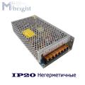 Untight power supply unit of 150 W 12 V