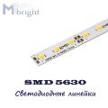 LED range SMD5630 72LED