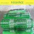 Агроволокно Белое 23г/м 3,2*100м Агрин