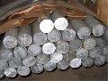 Прутки алюминиевые АМц